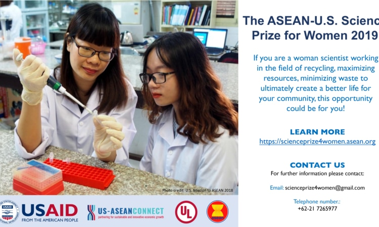 ASEAN-US-Science-Prize-e-poster